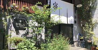 kanazawa guesthouse stella - Kanazawa - Vista del exterior