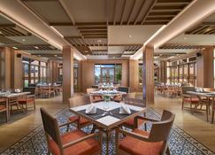 Amari Vogue Krabi - Krabi - Restaurant