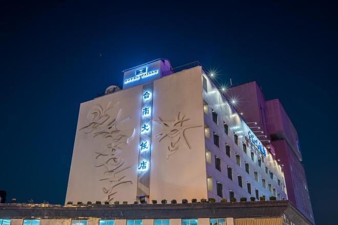 Hotel Tainan - Tainan - Κτίριο