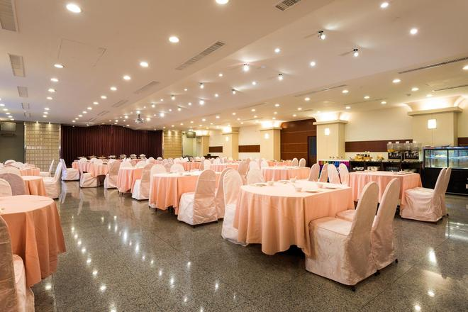 Hotel Tainan - Tainan - Αίθουσα συνεδριάσεων