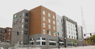 Holiday Inn Express & Suites - Omaha Downtown - Airport - Omaha - Edificio