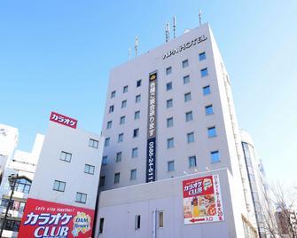 Apa Hotel Owariichinomiya-Ekimae - Ichinomiya - Building