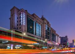 Metropark Hotel Shenzhen - Shenzhen - Edifício