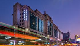 Metropark Hotel Shenzhen - Shenzhen - Building