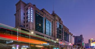 Metropark Hotel Shenzhen - Shenzhen - Bâtiment