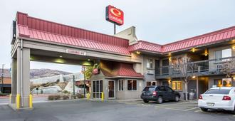 Econo Lodge Downtown - Salt Lake City - Building