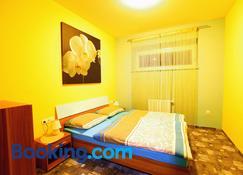 Apartments Pri Adamsovih - Catez Ob Savi - Habitación