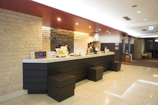 Hotel Sunline Fukuoka Hakata Ekimae - Fukuoka - Reception