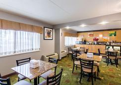 Quality Inn and Suites Mayo Clinic Area - Rochester - Ravintola