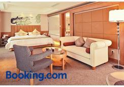 Jinling Plaza Changzhou - Changzhou - Bedroom