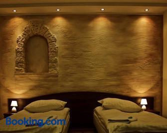 Hotel Pojezierze - Szczecinek - Bedroom