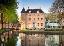 Bilderberg Chateau Holtmuhle - Venlo - Budynek