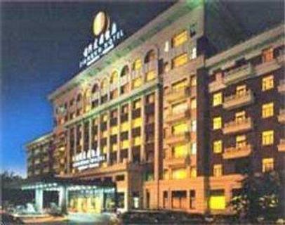 Qian Men Jian Guo Hotel - Beijing - Building