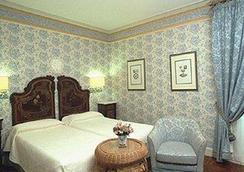 Qian Men Jian Guo Hotel - Beijing - Bedroom
