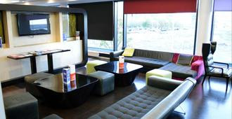 Holiday Inn Express Dundee - Dundee - Lounge