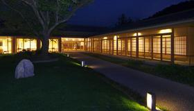 Kyoto Utano Youth Hostel - Ky-ô-tô - Cảnh ngoài trời