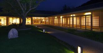 Kyoto Utano Youth Hostel - Kioto - Edificio