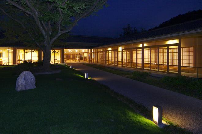 Kyoto Utano Youth Hostel - Kioto