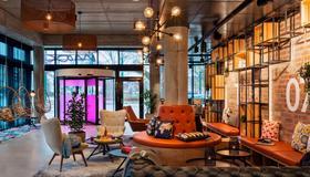 莫希南杜塞爾多夫飯店 - 杜塞道夫 - 休閒室