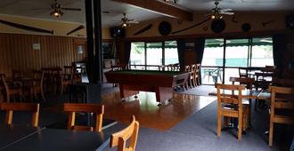 Mahoe Motel Bar n Grill - Taumarunui - Restaurante