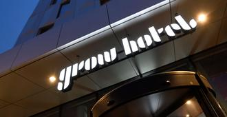 Best Western Plus Grow Hotel - Stockholm