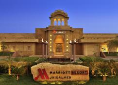 Jaisalmer Marriott Resort & Spa - Jaisalmer - Building