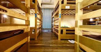 Osaka Guesthouse Hive - Hostel - אוסקה - חדר שינה