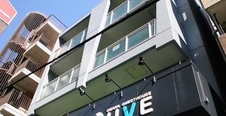 Osaka Guesthouse Hive - Οσάκα - Κτίριο