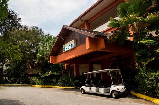 Bukit Merah Laketown Resort - Taiping - Κτίριο