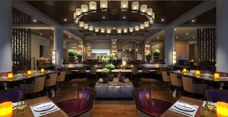Hyatt Regency Guam - Tamuning - Restaurante
