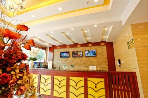 Greentree Inn Cz Jinghu High-Speed Rail North Station Hotel - Changzhou - Vastaanotto
