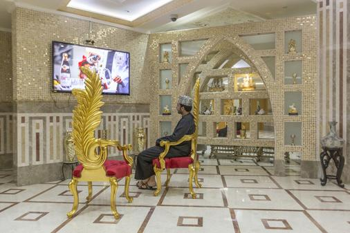 Al-Saif Grand Hotel - Muscat