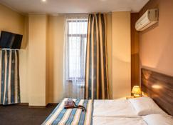 Jam Hotel Lviv - Lviv - Quarto