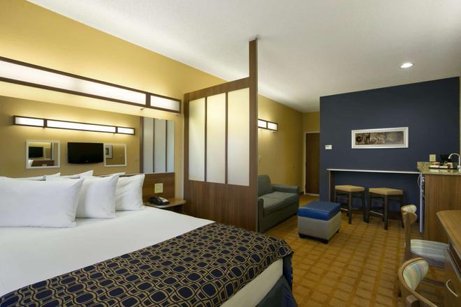 華盛頓麥道蘭茲邁達溫德姆飯店 - 華盛頓(賓夕法尼亞州) - 臥室