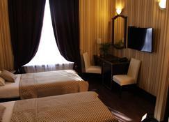 Hotel Business Apartments - Dnipró - Habitación