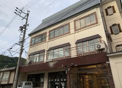Lodge Ueno Ski - Nozawa Onsen - Edificio