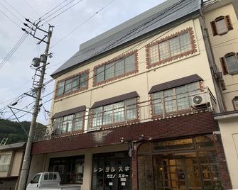 Lodge Ueno Ski - Nozawa Onsen