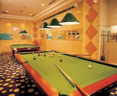 Guangtian Hotel - Guangzhou - Guangzhou - Hotel amenity