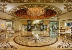 Four Seasons Hotel Cairo At First Residence - Kairo - Aula