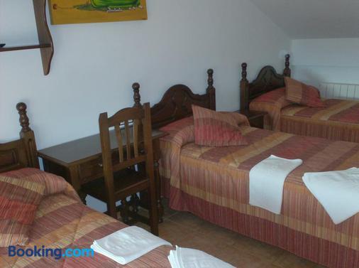 Alojamiento Los Poetas - Baeza - Bedroom