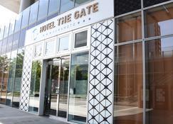 Hotel The Gate Kumamoto - Kumamoto - Edificio