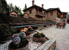 Katogi Averoff Hotel & Winery - Metsovo - Building
