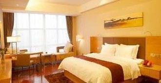 Ramada Plaza Shenzhen North - Shenzhen - Bedroom