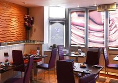 The Chocolate Box Hotel - Bournemouth - Εστιατόριο