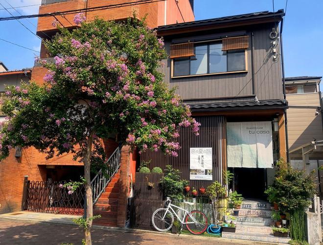 Guesthouse tu casa - Kioto