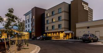 Fairfield Inn and Suites by Marriott Butte - Butte