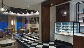 Mövenpick Hotel & Residences Hajar Tower Makkah - Mecca - Building