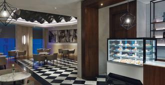 Mövenpick Hotel & Residences Hajar Tower Makkah - Mekka - Rakennus