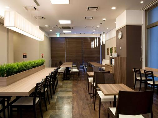 山形Comfort飯店 - 山形市 - 餐廳