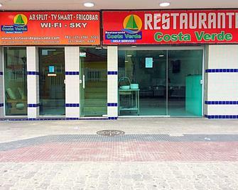 Pousada Costa Verde - Vila Muriqui - Gebäude